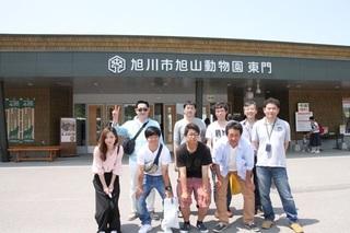 旭山動物園1 .jpg